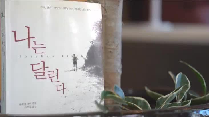 (10/27 방영) 나는 달린다 (김순관 / 한국건강관리협회 원장)