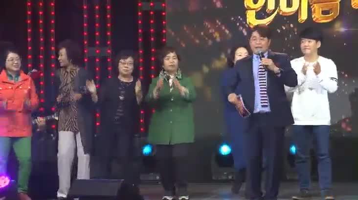 (10/27 방영) 쑈! TV유랑극단 – 진해농협 조합원 한마음대축제 편