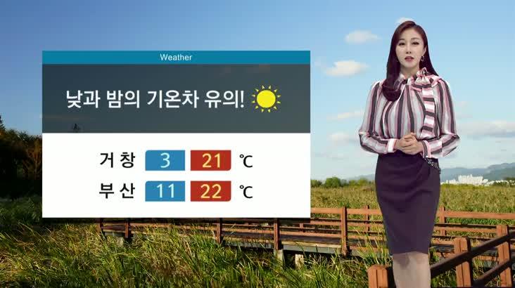뉴스아이 날씨 10월30일(수)