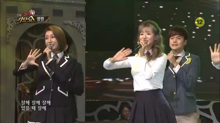 (11/02 방영) 전국 TOP10 가요쇼