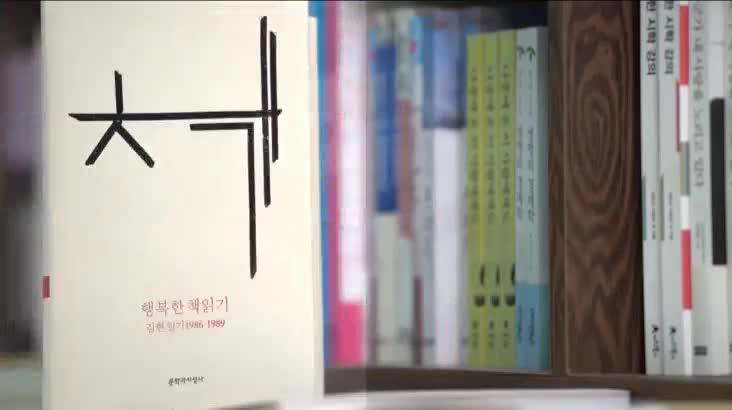 (11/03 방영) 행복한 책읽기 (박정선 / 작가)