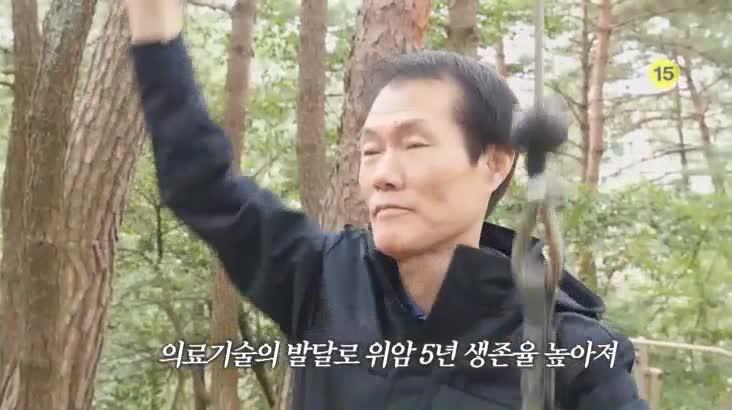 (11/04 방영) 메디컬 24시 닥터스 1부 – 한국인의 암, 위암 극복 프로젝트