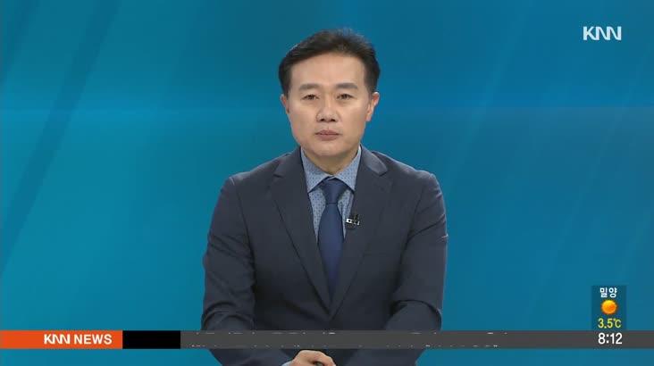 [인물포커스] 제영광 부산본부세관장