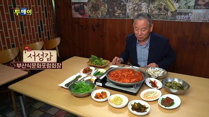 (11/05 방영) 부산.경남 맛지도 – 오리간장불고기 & 35년 전통오리집