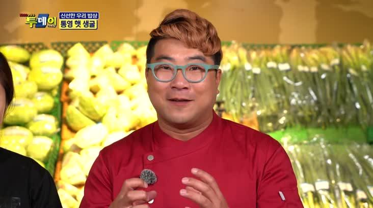 (11/07 방영) 신선한 우리밥상 – 통영 햇 생굴