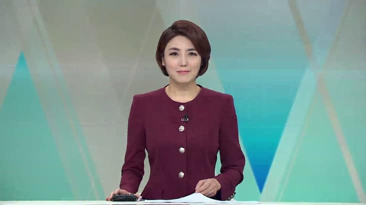 (11/12 방영) 뉴스와 생활경제