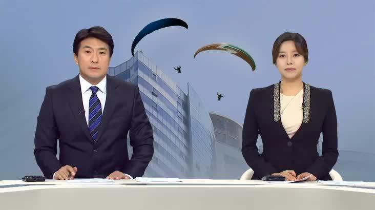 (11/12 방영) 뉴스아이
