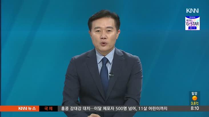 [인물포커스] 김도원 한국산업안전보건공단 부산지역본부장