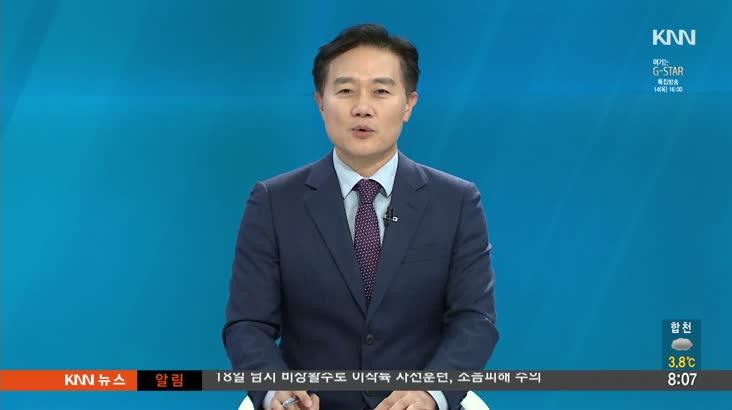 [인물포커스] 강신철 지스타 조직위원장