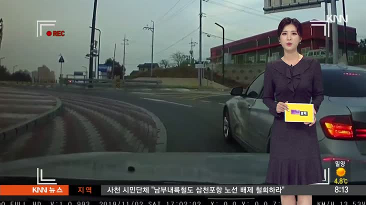 [핫이슈클릭]-회전교차로에서 벌어진 사고