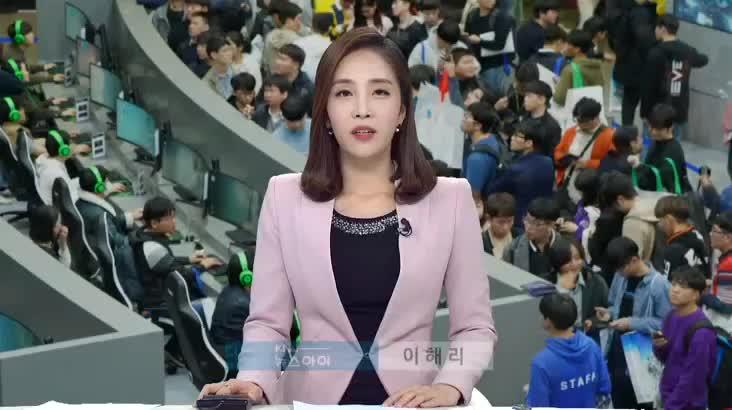 (11/16 방영) 뉴스아이