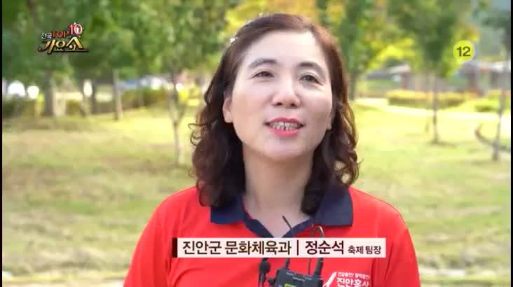 (11/16 방영) 전국 TOP10 가요쇼