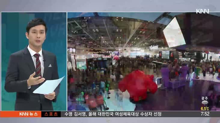 [경제초점] 지스타 2019, 역대 최고 성과 기록