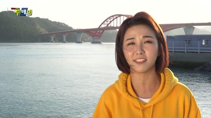 (11/15 방영) 풍물 (겨울 향기를 가득 담은 완도 유자)