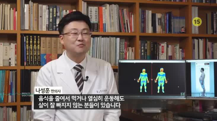 (11/18 방영) 메디컬 24시 닥터스 2부 – 중년 뱃살 독이 빠져야 살이 빠진다