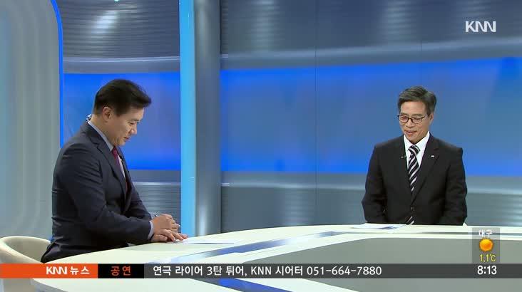 [인물포커스]김병수 중소기업중앙회 부산울산회장