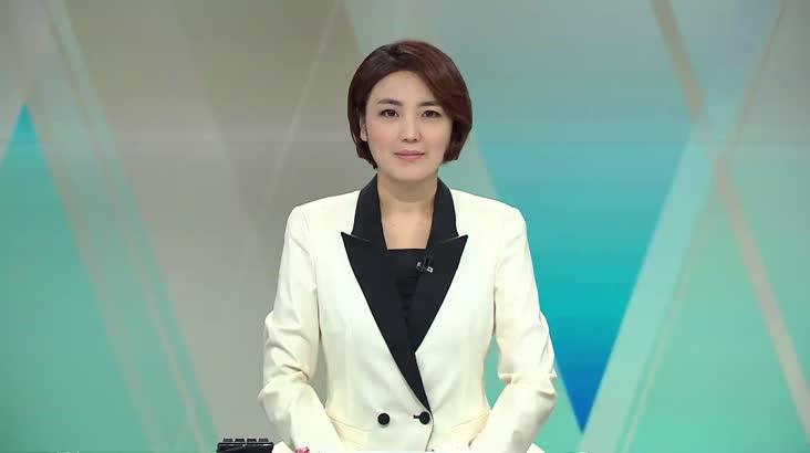 (11/20 방영) 뉴스와 생활경제