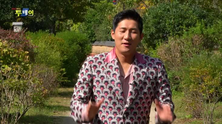 (11/18 방영) 나상도의 신바람 S.O.S – 진주 승산마을
