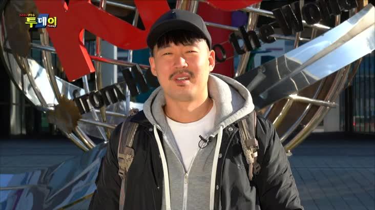(11/21 방영) 이창훈의 초보캠핑 – 동계 캠핑 준비