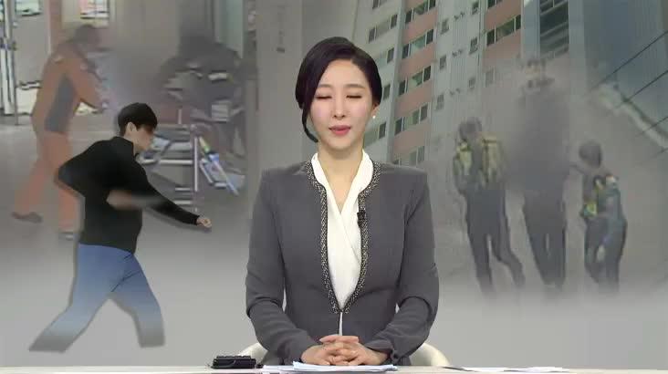(11/23 방영) 모닝와이드