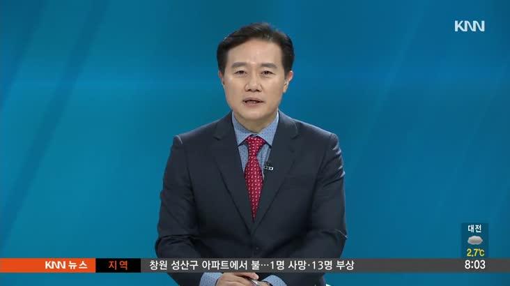 [인물포커스]권혁제 정관고등학교 교장