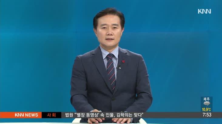 [인물포커스]신정택 부산사회복지공동모금회 회장