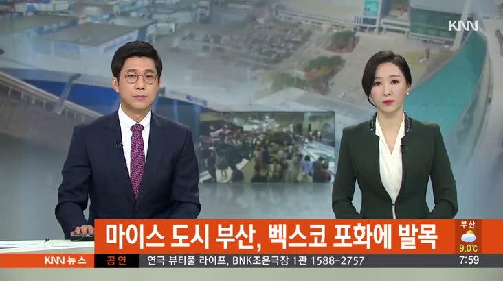 [뉴스클릭]-돈주고 SNS 후기 올린 업체에 과징금