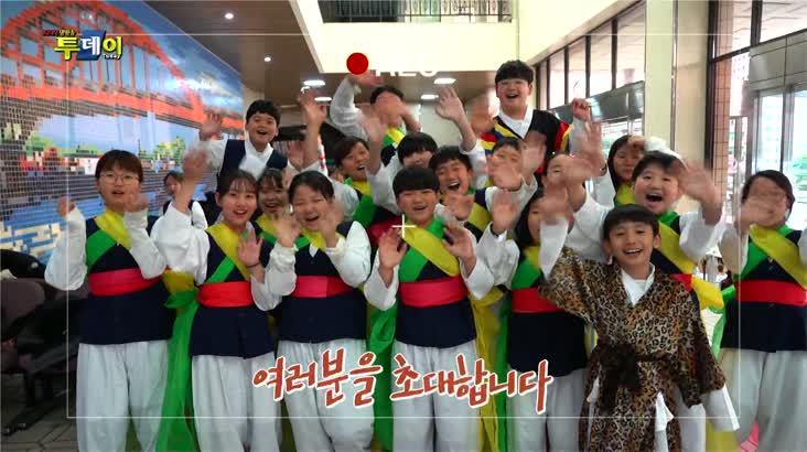 (11/28 방영) 떴다 소식방 (희망 울림 콘서트 시즌3)