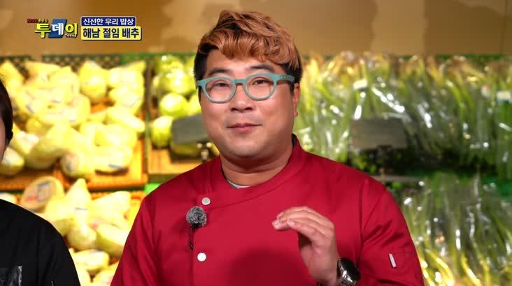 (11/28 방영) 신선한 우리밥상 – 해남 절임 배추