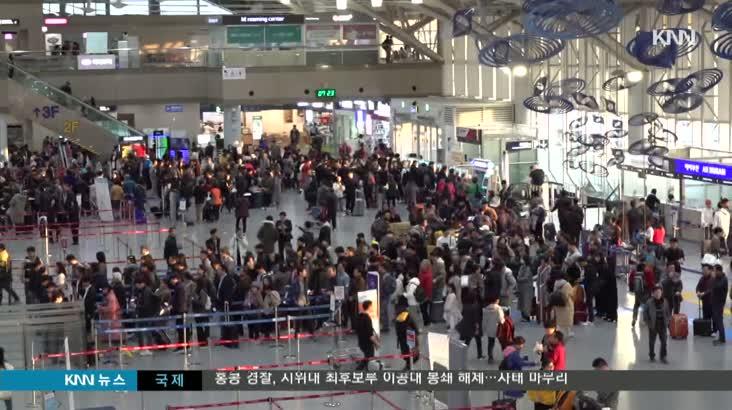"""""""비수기인데…"""" 콩나물 시루 김해공항 포화"""