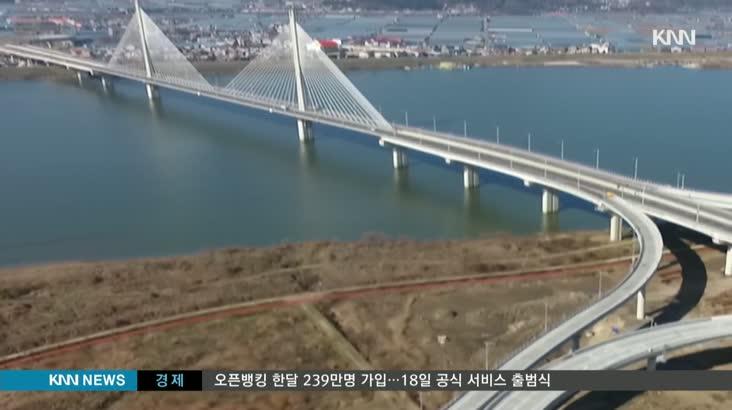 """화명대교 접속로, 7년 허송세월에 """"또?"""""""