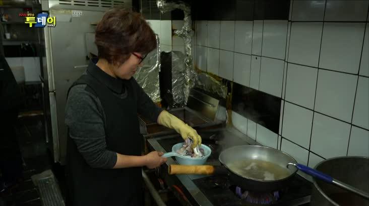 (12/03 방영) 부산.경남 맛지도 – 17년 전통 복요리