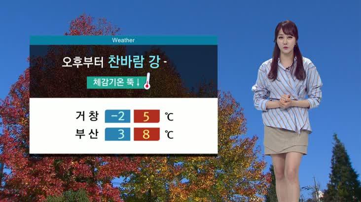 뉴스아이 날씨 12월4일(수)