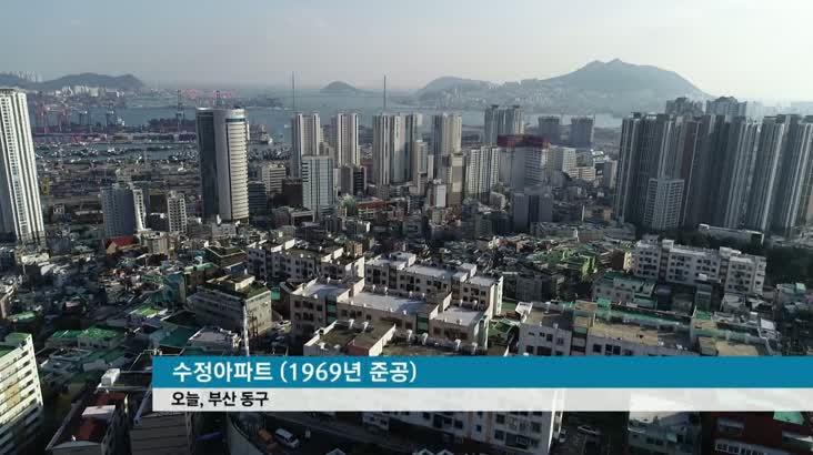 부산 최고령 아파트…문화예술로 채워!