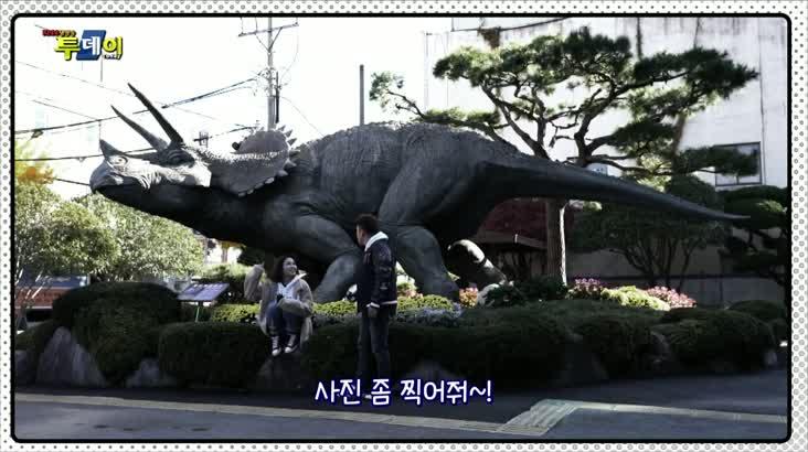 (12/04 방영) 으랏차차 시즌 11 – 고성 공룡시장 1부