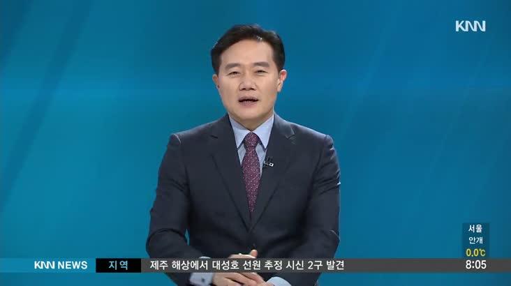 [인물포커스] 박기대 아너 소사이어티 133호