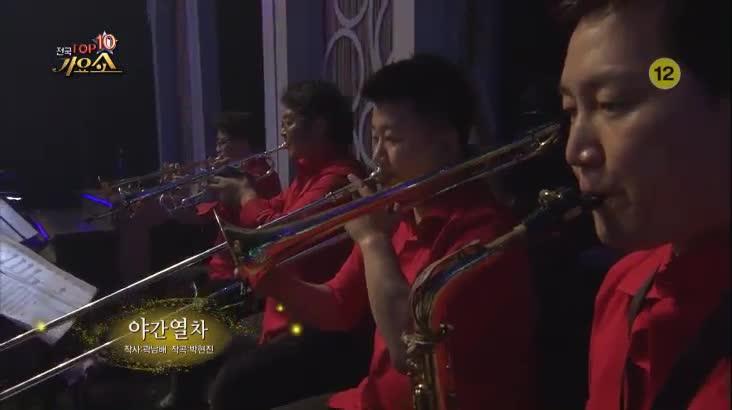 (12/07 방영) 전국 TOP10 가요쇼