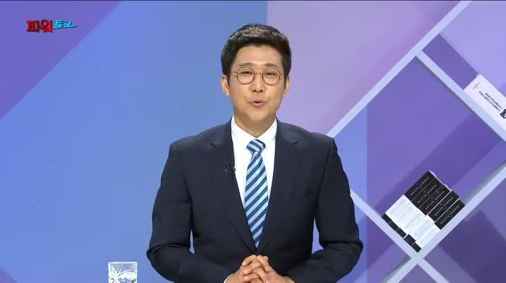 (12/08 방영) 파워토크 – 성민규(롯데자이언츠 단장), 도덕희(한국해양대학교 총장)