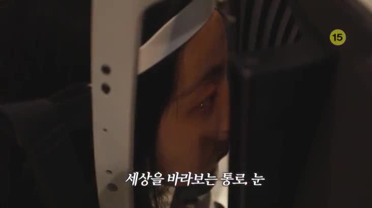 (12/09 방영) 메디컬 24시 닥터스 1부 – 시력을 되찾아 일상의 행복을 밝혀라