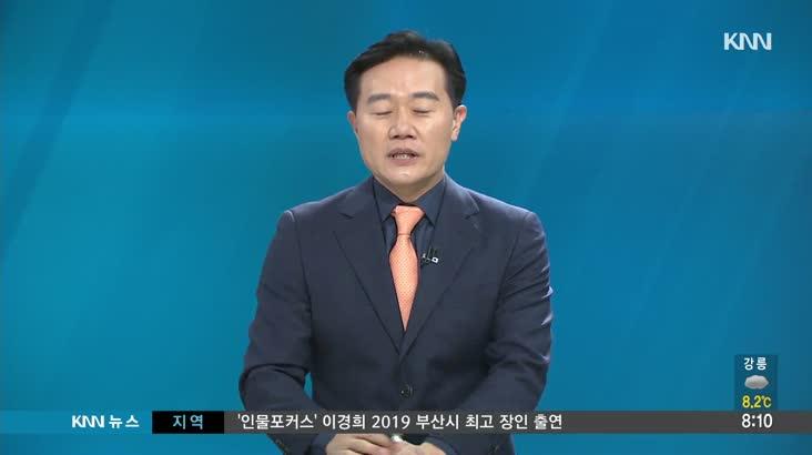 [인물포커스]이경희 2019 부산시 최고장인