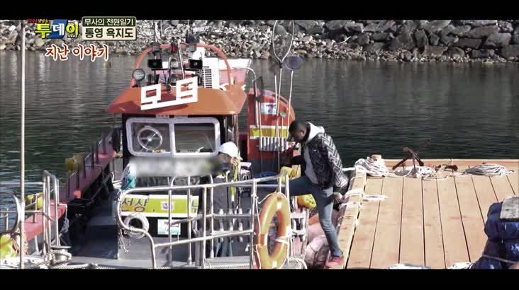 (12/10 방영) 무사의 전원일기 – 통영 욕지도 2화
