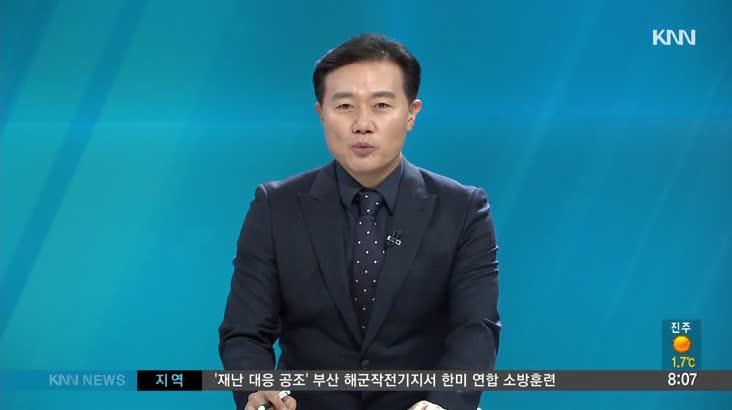 [인물포커스] 박동석 부산신공항본부 본부장