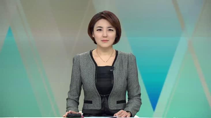 (12/13 방영) 뉴스와 생활경제