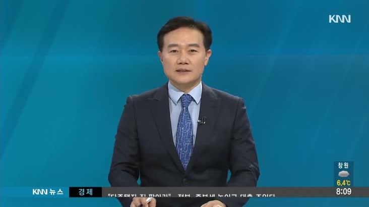 [인물포커스]  감병근 KTX 기장(300만 KM 무사고)
