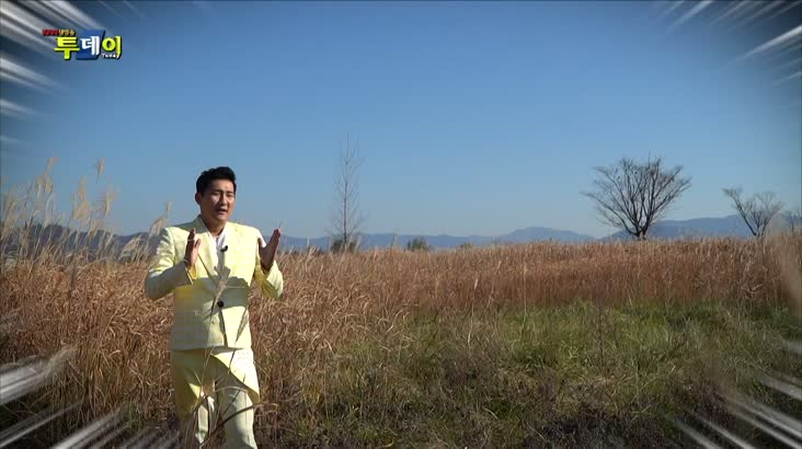 (12/17 방영) 나상도의 신바람 S.O.S – 창원 송등마을