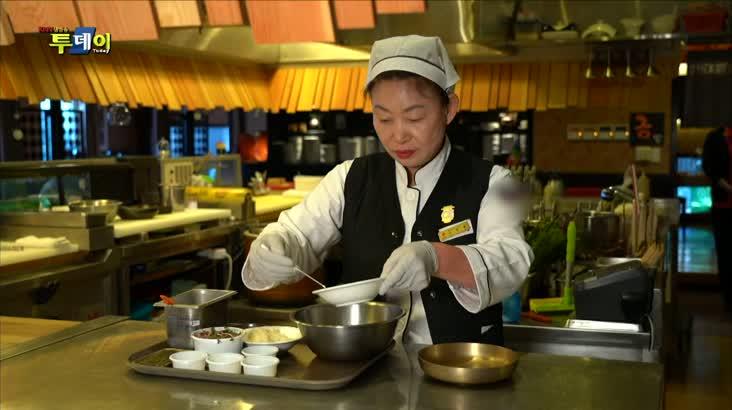 (12/17 방영) 부산.경남 맛지도 – 50년 전통복요리집