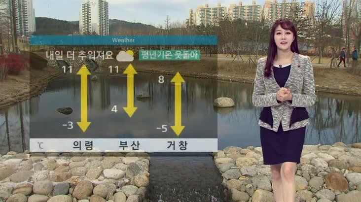 뉴스아이 날씨 12월18일(수)