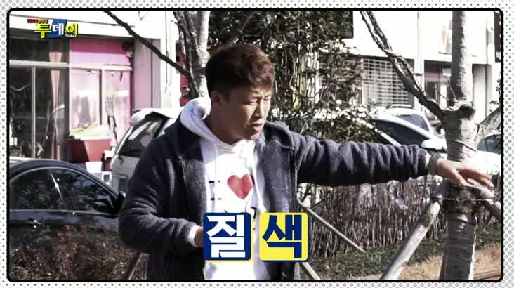 (12/18 방영) 으랏차차 장터 시즌 11 – 함안 가야전통시장