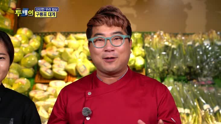 (12/19 방영) 신선한 우리밥상 – 구룡포 대게