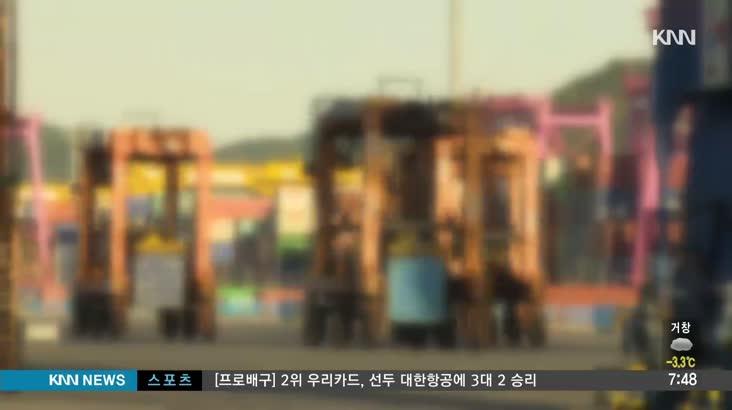 정치권, '항만 김용균법' 제정 추진하기로